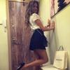 Yuliya, 31, Шелленберг