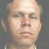 Олег, 45, г.Каменское