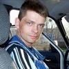 Имямое, 42, г.Кропоткин