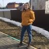 Регина, 16, г.Самара