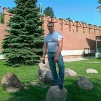 Александр, 37 лет, Козерог, Тула
