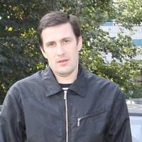 Макс, 44 года, Водолей, Москва