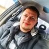 Артем, 31, г.Красноармейск