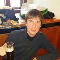 Ансэль, 39 лет, Скорпион, Казань
