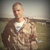 Aleksandr Ilchuk, 29, Slavuta