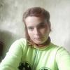 Катя, 28, г.Котельнич