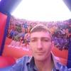 Andrei, 35, Colchester