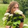 Ирина, 39, г.Одинцово