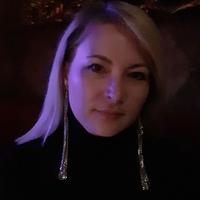 Зайтуна, 41 год, Дева, Москва