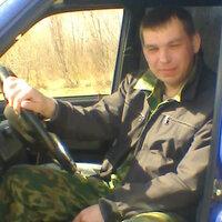 Алексей, 46 лет, Близнецы, Нижний Новгород