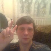 Александр 36 Липецк