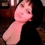 Ирина, 29
