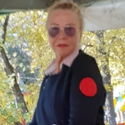 Екатерина 30 Челябинск