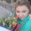 Ирина, 36, г.Рим