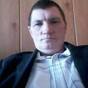ARSENIJ 48 Ульяновск