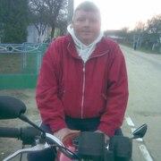 Знакомства в Костополе с пользователем роман 42 года (Скорпион)