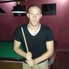 Kotiko, 28, г.Тбилиси