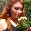 тАТЬЯНА, 23, г.Змеиногорск