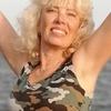 Маргарита, 40, г.Санкт-Петербург
