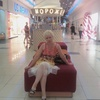 Inna, 57, Belyaevka