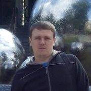 Сергей 36 Кривой Рог