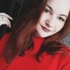 Светлана, 25, г.Краснодар