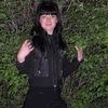 Аня, 27, г.Луганск