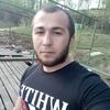 Ула, 27, г.Котельники