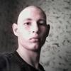 иван, 31, г.Артемовский (Приморский край)