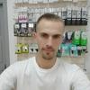 Sergo, 32, Rivne