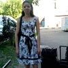 Наталья, 29, г.Калуга