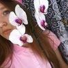 Елена, 20, г.Пятигорск