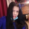 Катерина, 34, г.Усолье-Сибирское (Иркутская обл.)