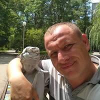 Александр, 42 года, Козерог, Киев