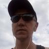 Andrey, 24, Mezhova