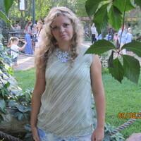 Ольга, 37 лет, Водолей, Нижний Новгород