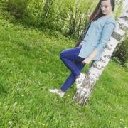Аліна 20 лет (Козерог) Дрогобыч