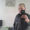 карлсон, 32, г.Липовец