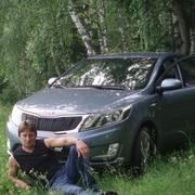 Сергей 63 Бородино (Красноярский край)