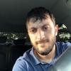 maga Ed, 26, г.Москва
