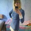анастасия, 23, г.Новоаннинский
