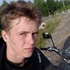 Anton, 19, г.Байкальск