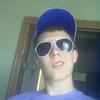 Stasyan Malenik, 19, г.Киев