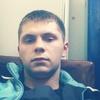 Ай-Да Серго, 21, г.Ярославль