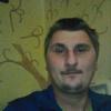 Валєра, 32, г.Черновцы