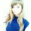 Валерия, 16, г.Минск