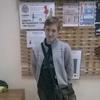 Константин, 20, г.Нижний Новгород