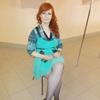 Lana, 42, г.Иваново