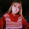 Nika, 16, Dniprorudne