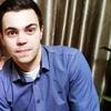 Дмитрий, 24, Чернігів
